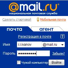 email-usage-step1