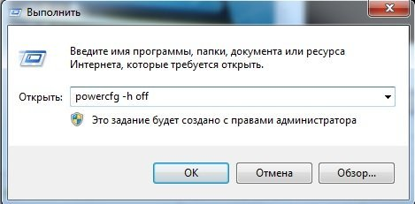 how to delete hiberfil.sys from win 7