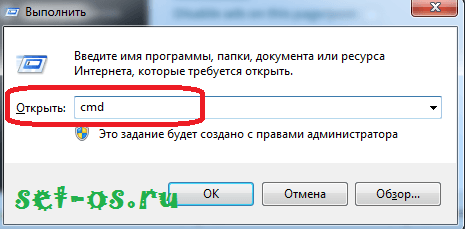 Командная строка windows 7
