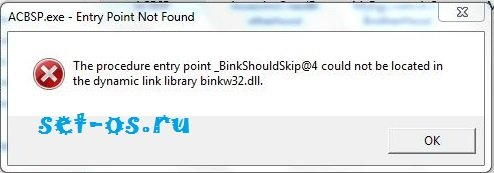 The procedure entry point binkw32.dll