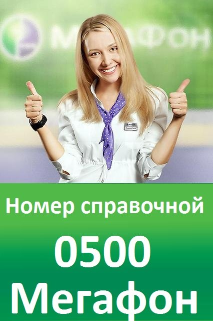 Центр МРТ на Ладожской - Сделать МРТ в СПб Симед