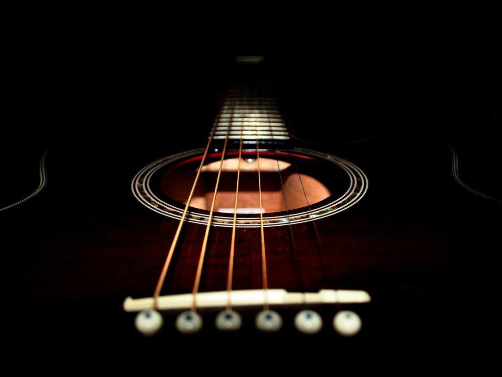 guitar_online