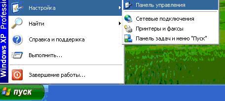 zaiti-na-router-001