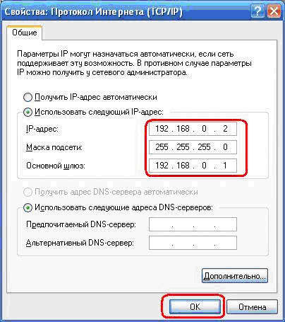zaiti-na-router-005