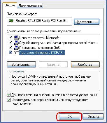 zaiti-na-router-006