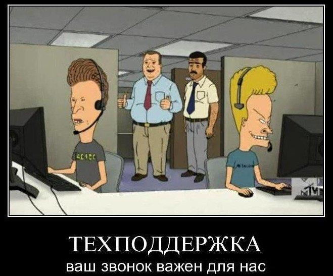 texpodderjka-beeline