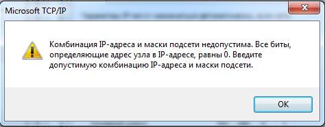 ip-address-192.168.0.0-2