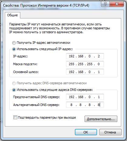 ip-address-192.168.0.0