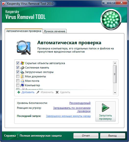AVPTool-odnoklassniki