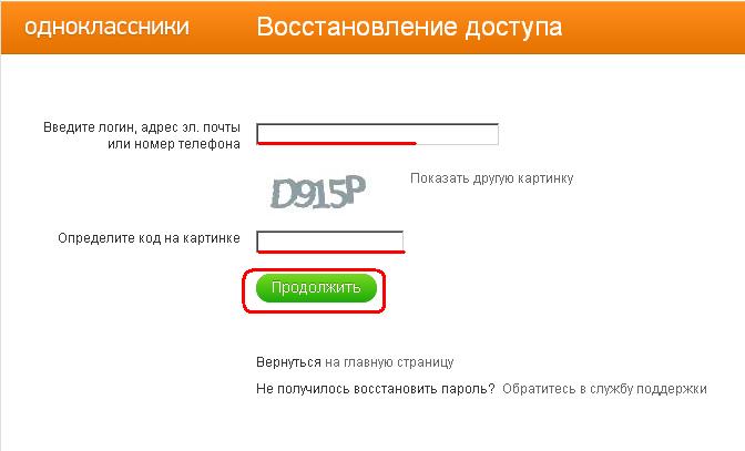 Накрутка лайков и подписчиков в инстаграм InstaDOT