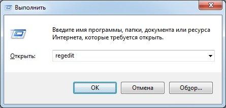 проблемы с иероглифами и крякозябрами в Windows 7