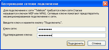 wi-fi_security-key-2
