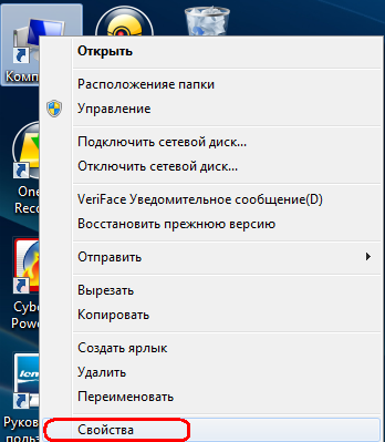 windows-create-recovery-point-1