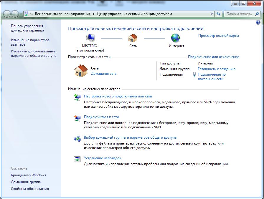 network-center-001
