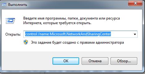 network-center-002-1