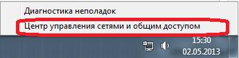 network-center-002