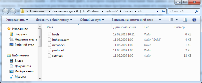 windows-hosts