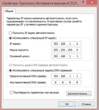 192.168.1.1 admin admin порт настройка asus rt-n12