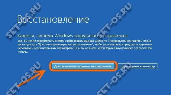 кажется система windows загрузилась бесплатно