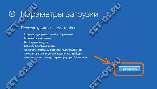 windows-safe-mode