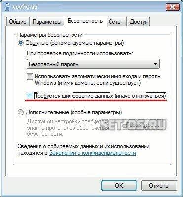 ошибка подключения 619 vpn