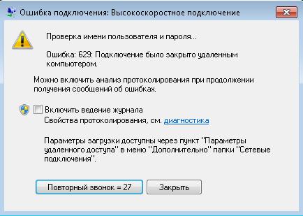 error-629