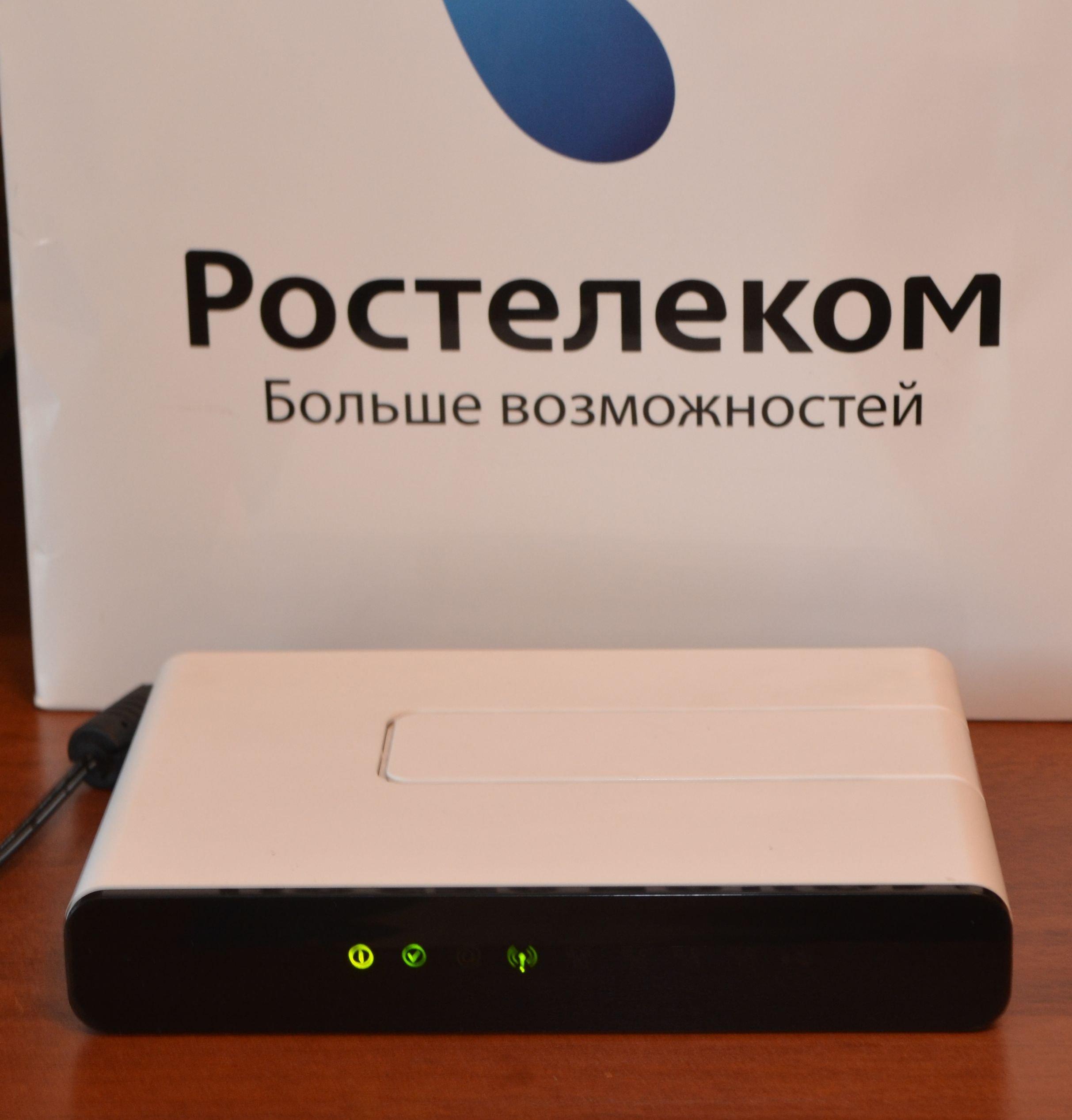 sagemcom_2804_001