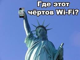 не ловит wifi