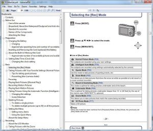 Открыть PDF-файл