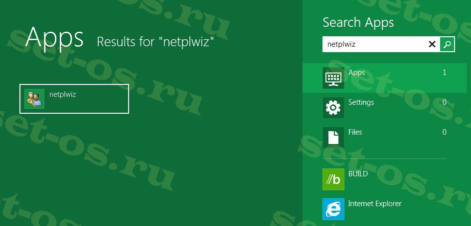 Как убрать пароль на windows 8.1