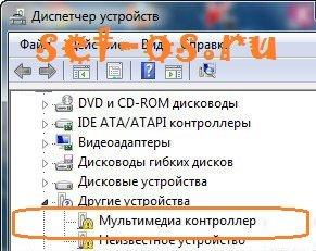 нету звука на компьютере, нету звука в windows, звуки windows не работают, не работает звук что делать, не работает звук на ноутбуке