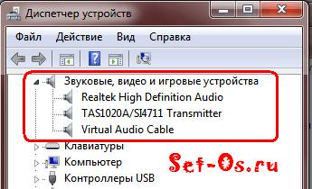 нету звука в windows, звуки windows не работают, не работает звук что делать, не работает звук на ноутбуке