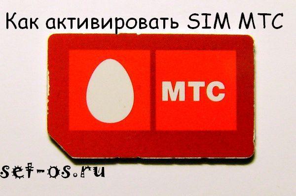 mts-card