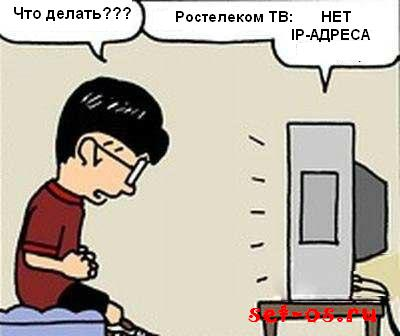 net-ip-adresa