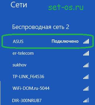 wifi-windows-8-004