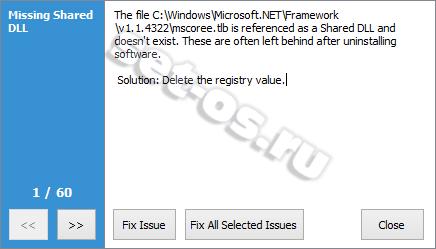 как почистить реестр windows 8
