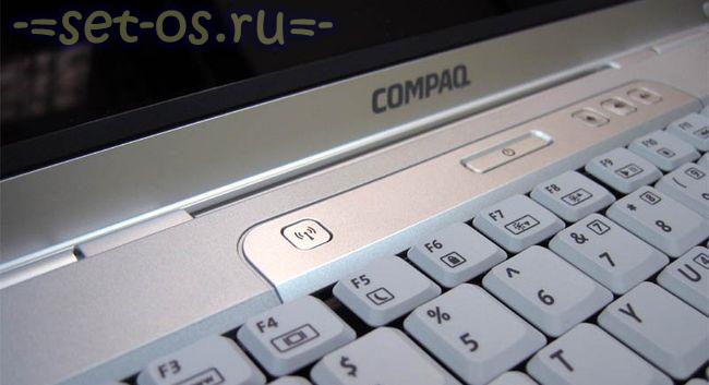 как подключить вайфай к ноутбуку