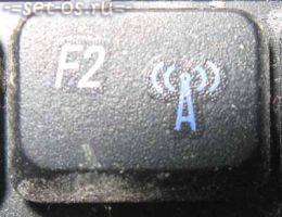 кнопка включения wifi на ноутбуке hp acer asus lenovo dell