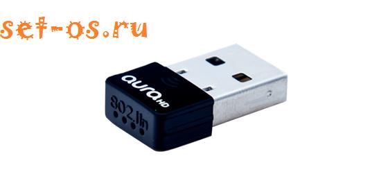 Как подключить цифровую ТВ приставку MAG 250(245)
