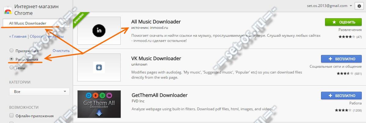 скачать музыку шансон бесплатно free downloader