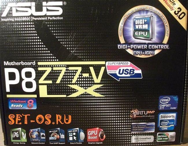 Материнская плата ASUS P8Z77-V LX/LE/Deluxe не отключается