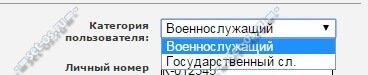 сайт военнослужащих мил.ру