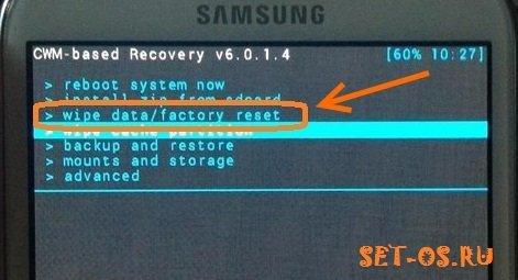недостаточно места в памяти устройства