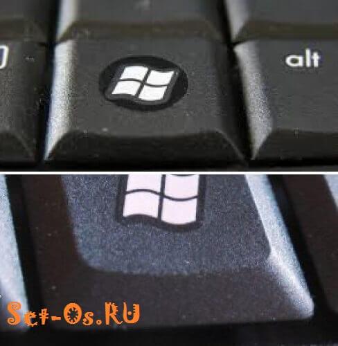 клавиша windows на клавиатуре ноутбука