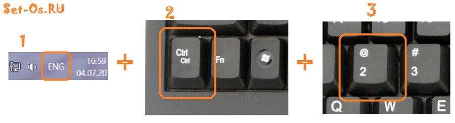 как написать символы на клавиатуре