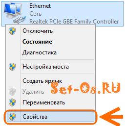 ошибка 868 при подключении интернета windows 8