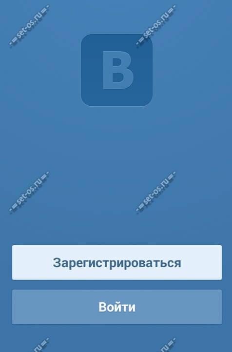 контакт vkontakte вход моя страница
