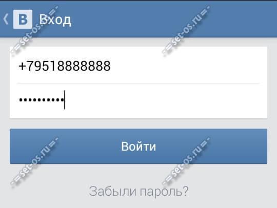 мобильное приложение в контакте