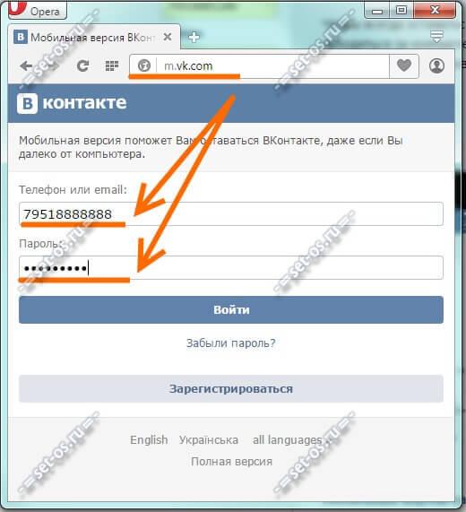 ВК мобильная версия vk.com