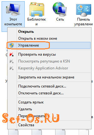 ошибка 868 при подключении vpn